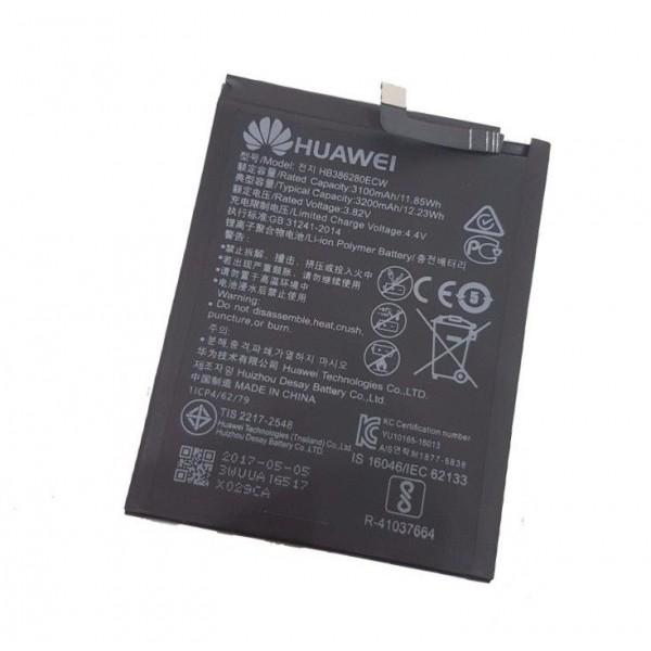 Akumuliatorius originalus Huawei P10 3200mAh