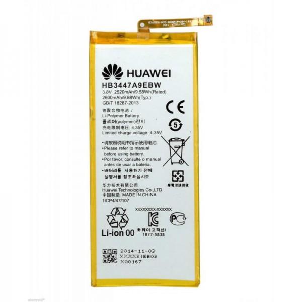 Akumuliatorius originalus Huawei P8 2680mAh