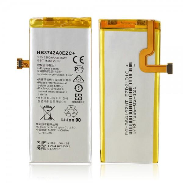 Akumuliatorius originalus Huawei P8 Lite 2200mAh