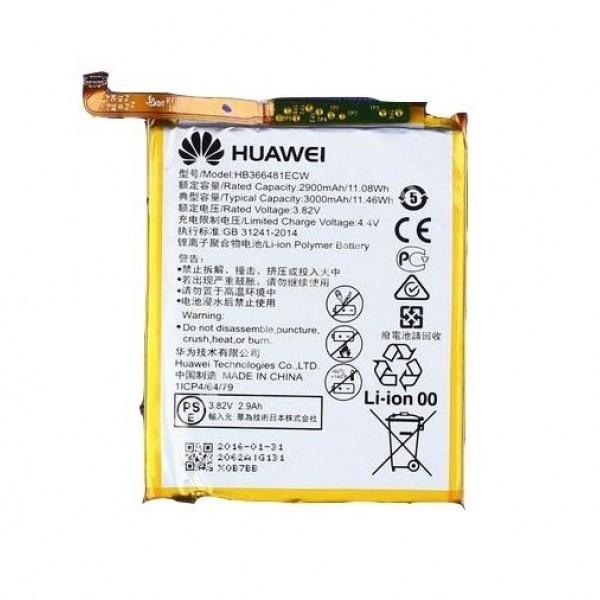 Akumuliatorius originalus Huawei P9 2900mAh