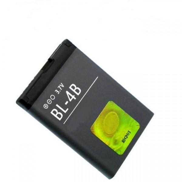 Akumuliatorius originalus Nokia 2630 / 6111 / N7500 / 7370 / 2505 / 2660 / 2760 / 1209 / 1682 / 3608C / 1606 / 7088 / 7373 / N76 / N5000 / 7370 / N76 / 7070 / 5000 / 2605 / 3606 / 3608 BL-4B 700mAh