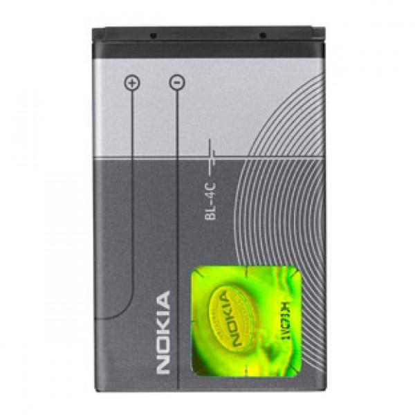 Akumuliatorius originalus Nokia 6100 / 108 / 1661 / 1662 / 2220S / 2652 / 2690 / 3500C / 5100 / 6100 / 6101 / 6103 / 6125 / 6131 / 6136 / 6170 / 6260 / 6300 / 6300i / 6301 / 7200 / 7270 / 3500C / X2 / X2-00 / C2-05 BL-4C 890mAh
