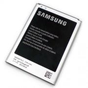 Akumuliatorius originalus Samsung Note 2 N7100 / N7105 3100mAh