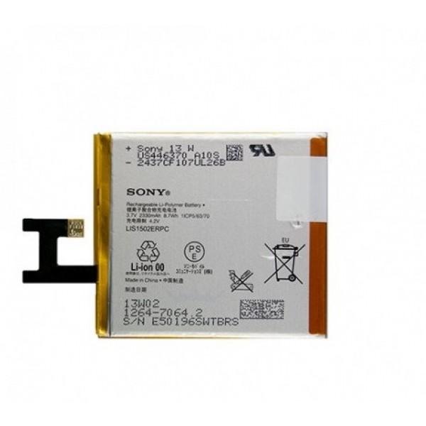 Akumuliatorius originalus Sony Xperia Z C6603 / LT36 2330mAh