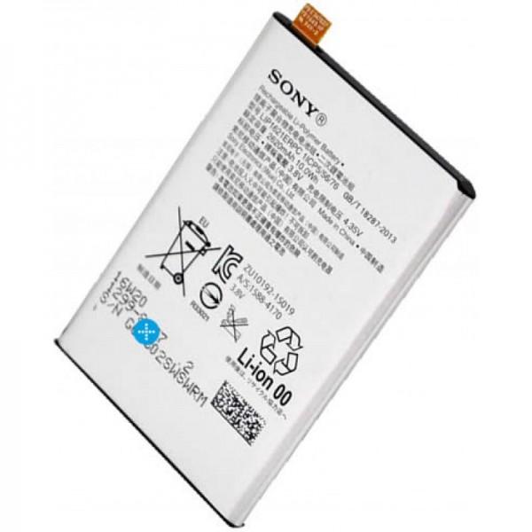 Akumuliatorius originalus Sony Xperia  X F5121 2620mAh