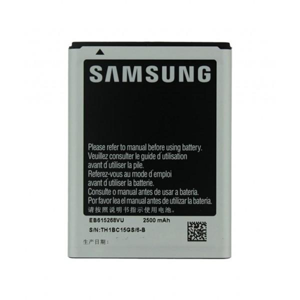 Akumuliatorius originalus Samsung Note N7000 2500mAh