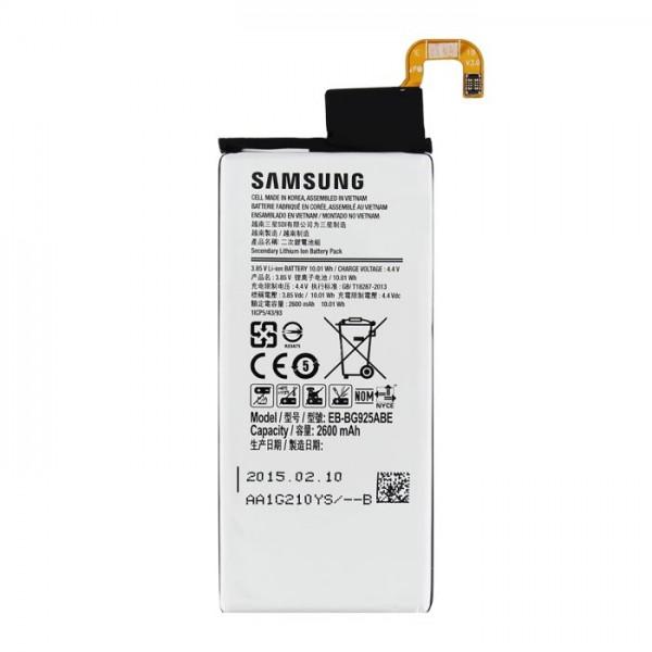 Akumuliatorius originalus Samsung S6 EDGE G925F 2600mAh